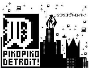 That's right, Detroit has a chiptune scene.